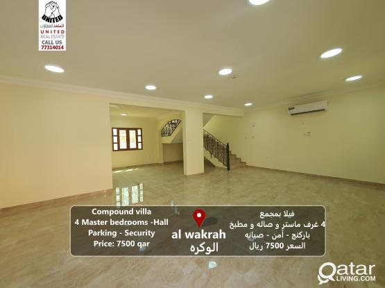 Compound Villa 4 BHK al Wakrah