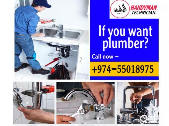 PLUMBING GLASS MIRROR SERVICE.CALL 55018975