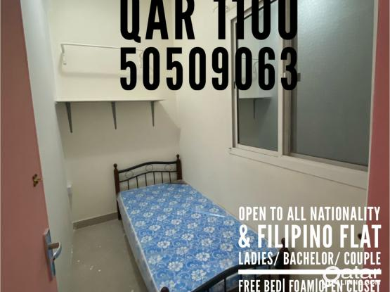 SMALL PARTITION ROOM - ACCEPTING ALL NATIONALITY - AL SADD - QAR 1100