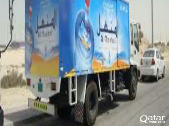 almanhal water delivery service