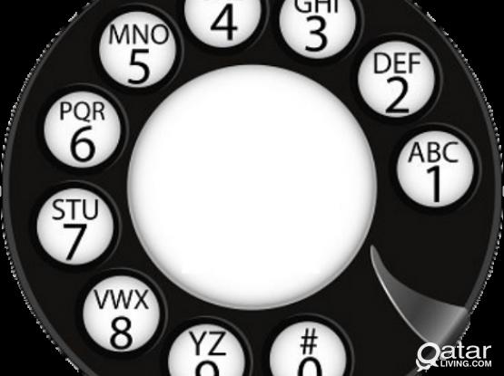 أرقام جوال مميزة للبيع (VIP) Mobile Numbers for Sale