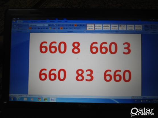 VIP OOREDOO ##### 660 8 660 3  &  660 83 660 #####