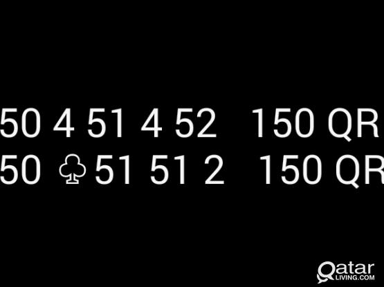 2 ooredoo numbers
