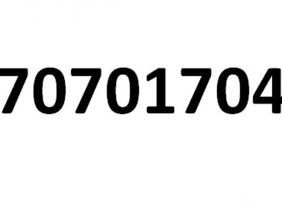 رقم مميز جدا