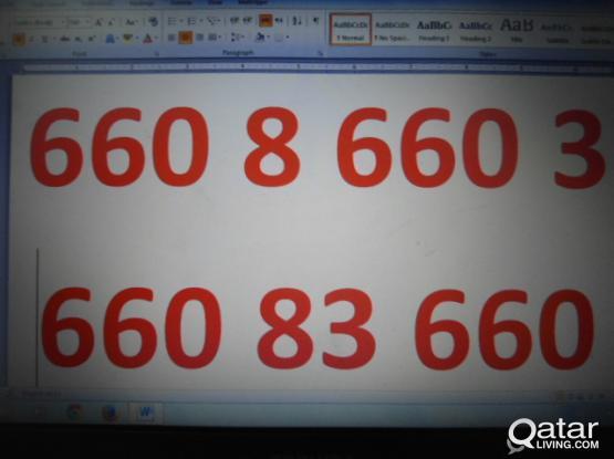 two  Fancy  OOREDOO NUMBERS  66086603 & 66083660