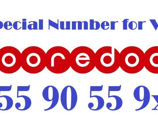 Super special VVIP ooredoo mobile number 55 90 55