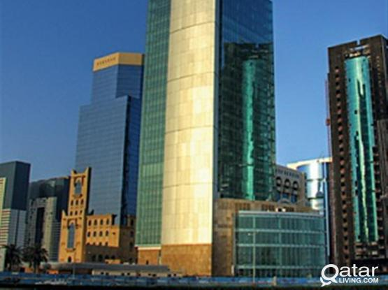 Servcorp Commercial Bank Plaza Virtual Office.