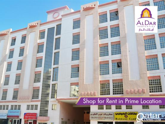 Commercial Shop in Prime Bin Mahmoud with 2 months grace period