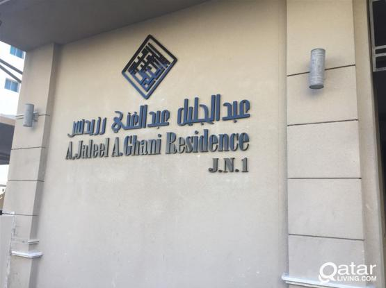 spacious 2 bedroom apartment for rent in Najma