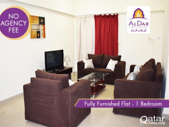 1 bedroom furnished flats in Fereej Abdel Aziz