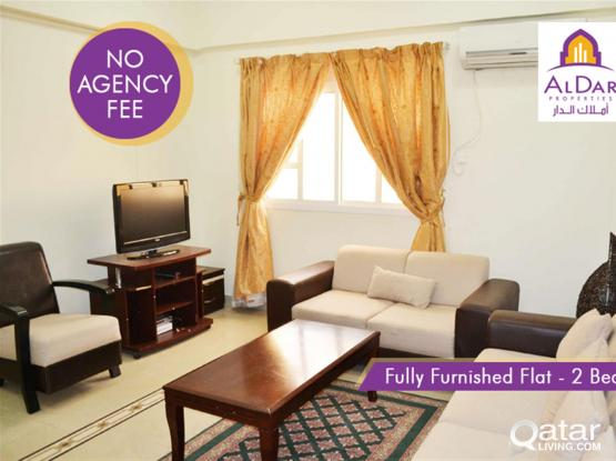 Two Bedrooms Fully Furnished Flat In Madinat Khalifa