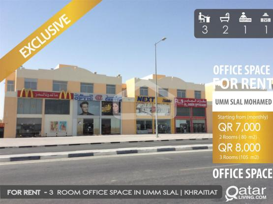 STRATEGIC LOCATION OFFICE FOR RENT IN UMM SLAL MOHAMMED NEARBY KHARTIYAT | IKEA | AL KHEES