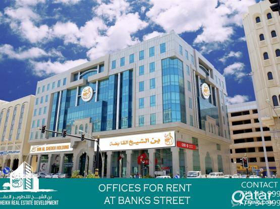 Office Space for Rent in Bin Al Sheikh Building