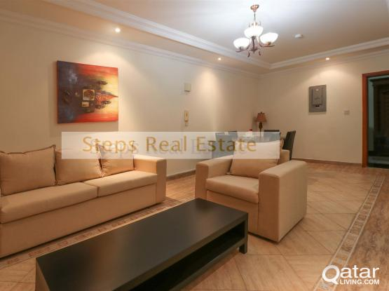 Furnished 2 BHK Apartment in Al Sadd For Rent