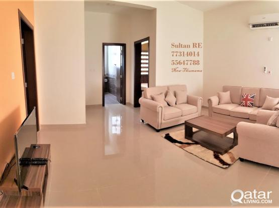 Brand Newِ Furnished Apartment in New Thumama - الثمامه