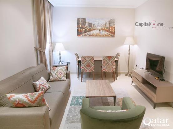 Great Offer!! FF 1 BR  Apartment│Doha Al Jadeed