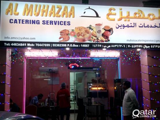 al-muhazaa