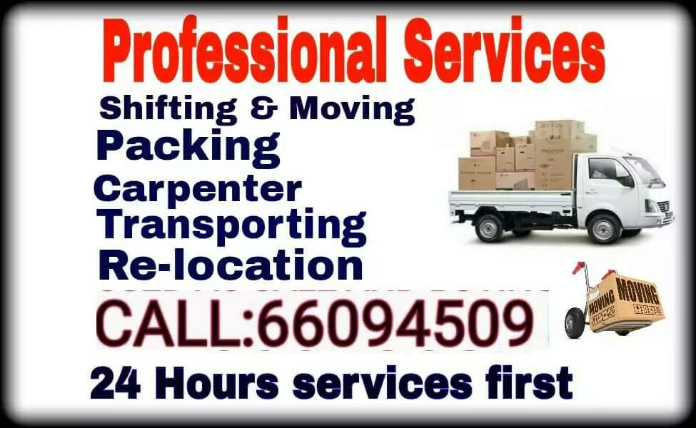 we are buy household items. sale and buy ac. call 66094509