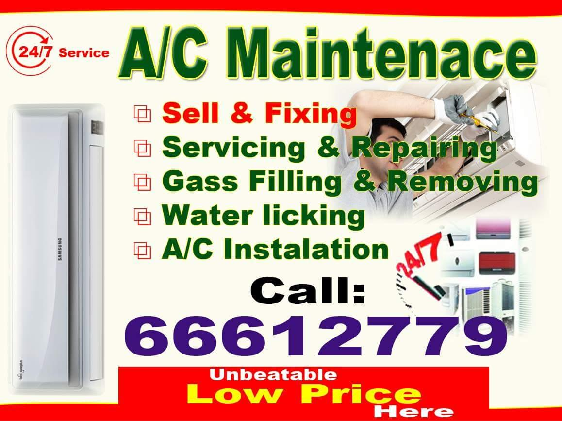 Split A/C available servicing,repairig, selling.lo