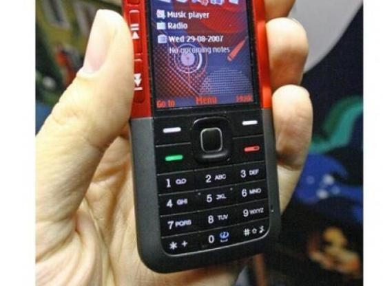 Nokia 5310 ExpressMusic