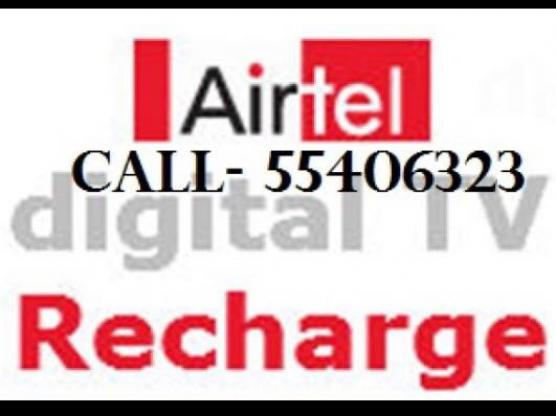 AIRTEL RECHARGE With In SECONDS