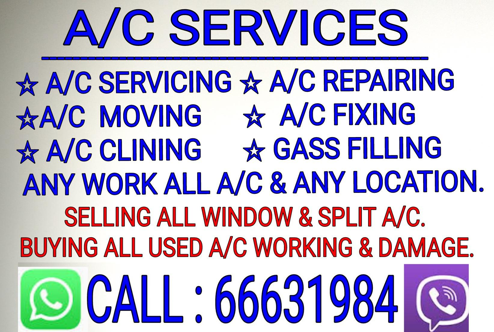A/C SERVICING,SELL & BUYING.REPAIRING,MOVING,F