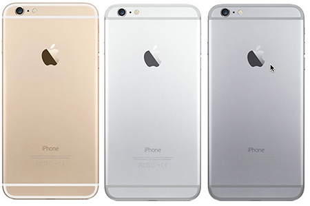 Needed: Iphone 6 or 6 plus good condition