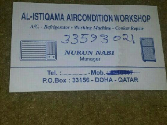 ac.workshop mob 33593021