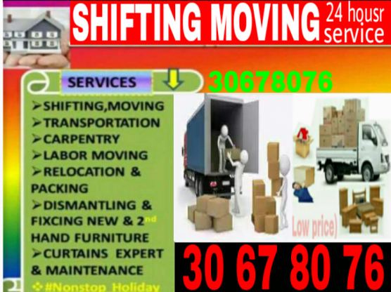 (Low price) Shifting Moving.packing.carpenter.transportation.service.please call-30678076