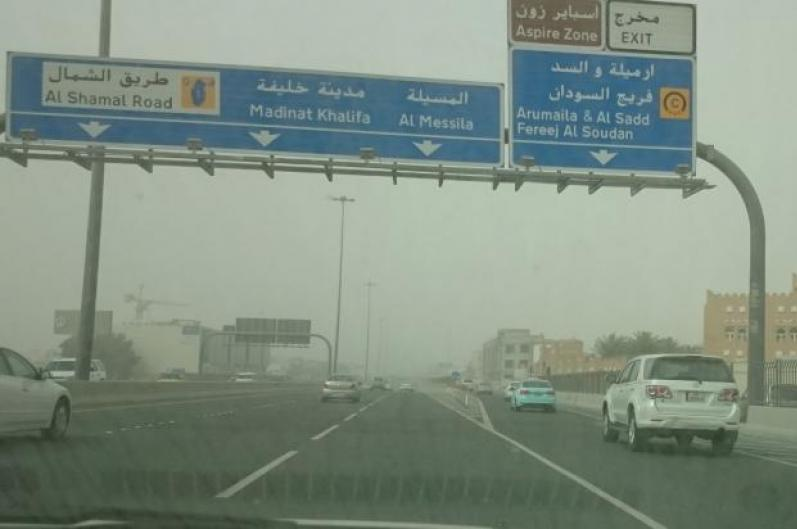 Windy and dusty conditions forecast on Wednesday