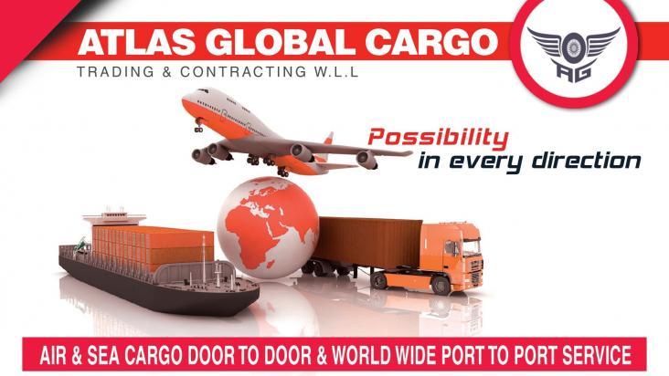 Atlas Global Cargo   Qatar Living