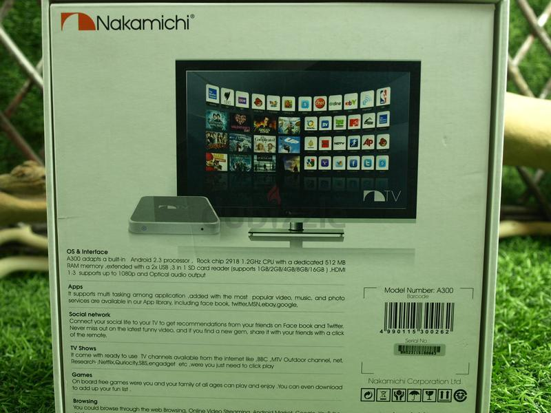 HD Player / Internet Box for TV | Qatar Living