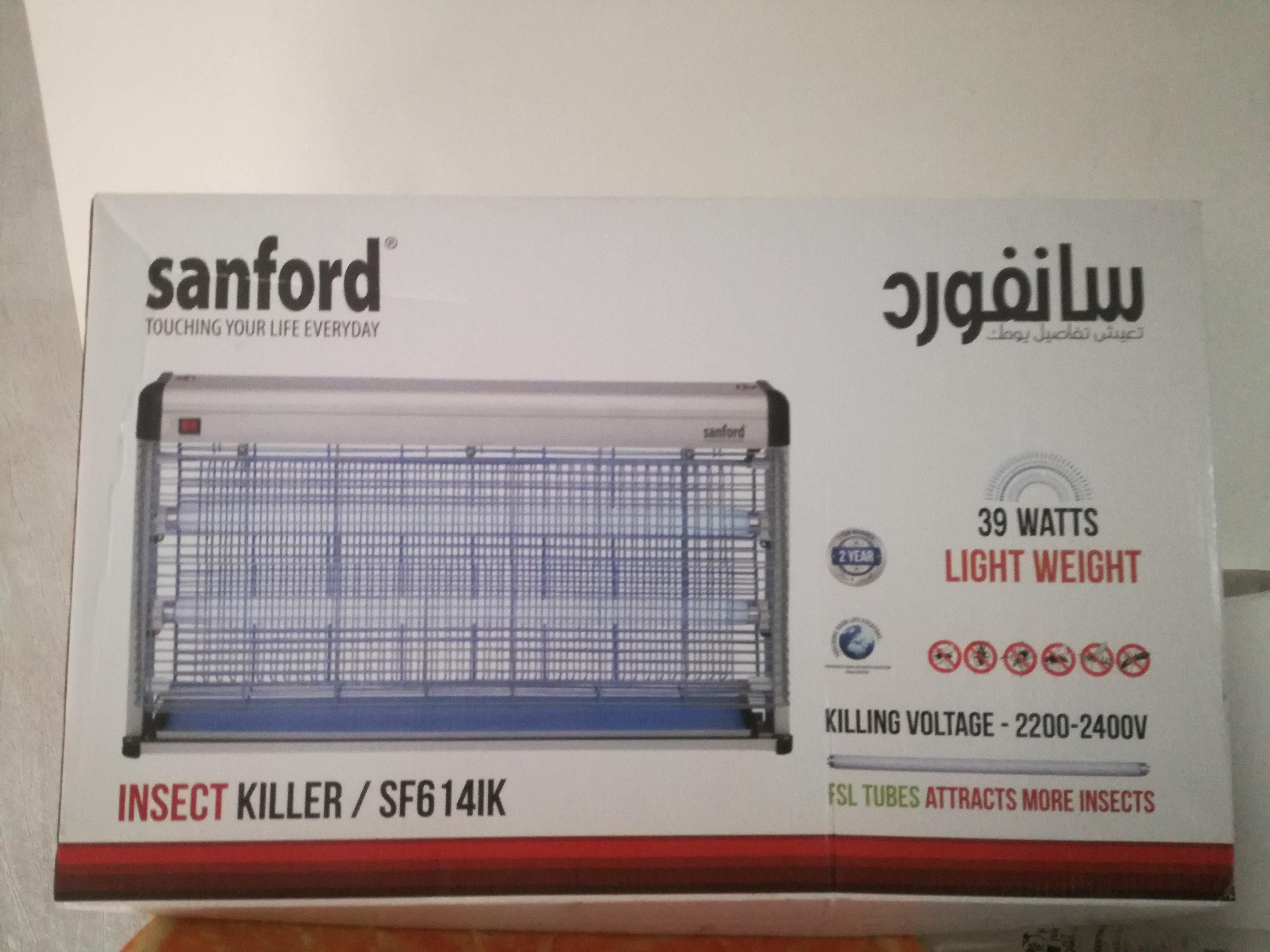 Sanford 39 Watt light weight INSECT BUG KILLER | Qatar Living