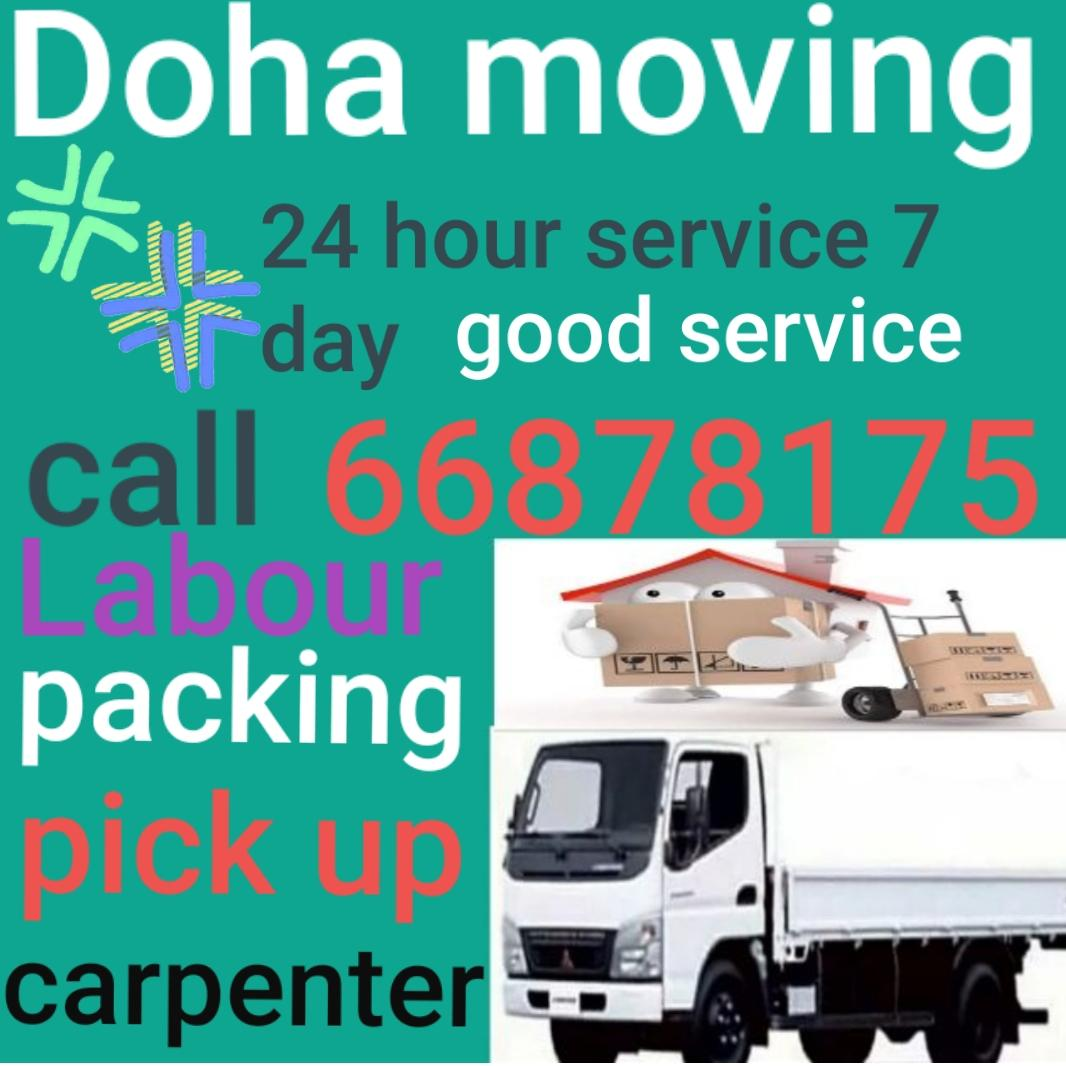 Other Services in Doha, Qatar | Qatar Living Other Services