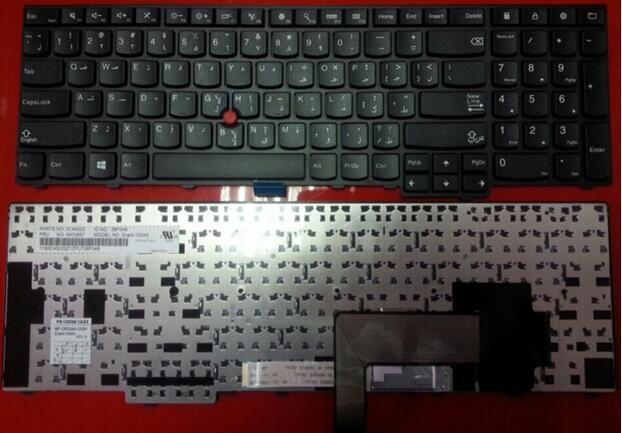 Arabic & English Keyboard Lenovo Thinkpad | Qatar Living