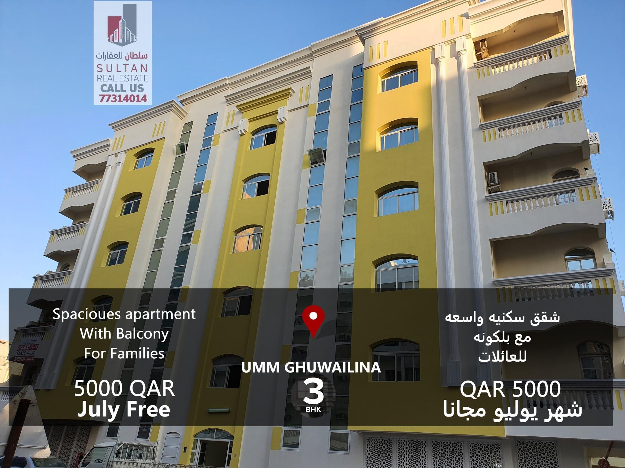 Apartment for rent in Umm Ghwailina, Qatar | Qatar Living ...
