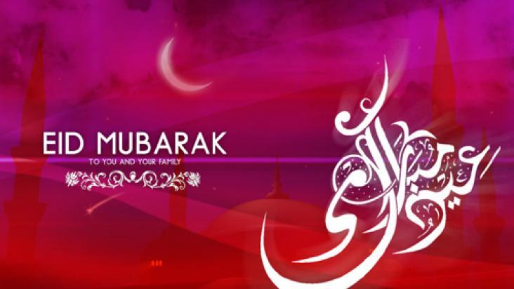Cool Saeed Arabic Eid Al-Fitr Greeting - 1430856127_1131308820  2018_394351 .jpg?itok\u003dByUcvZed