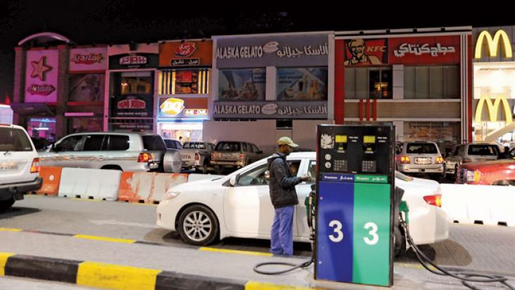 Image result for Gas stations in Qatar