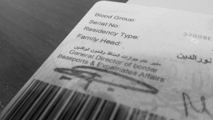 Procedures And Documents For Family Visa In Qatar Qatar