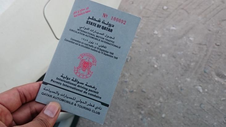Living International In Driving Qatar How Permit Get An To