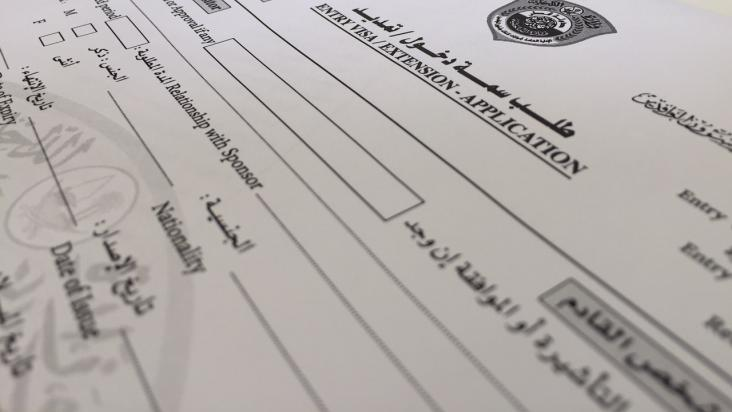 How to apply for a family visit visa in qatar qatar living altavistaventures Choice Image