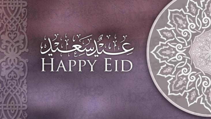 Simple Saeed Arabic Eid Al-Fitr Greeting - Happy-Ramadan-Arabic-Wallpapers-6  You Should Have_185948 .jpg?itok\u003dFLXQgHCE