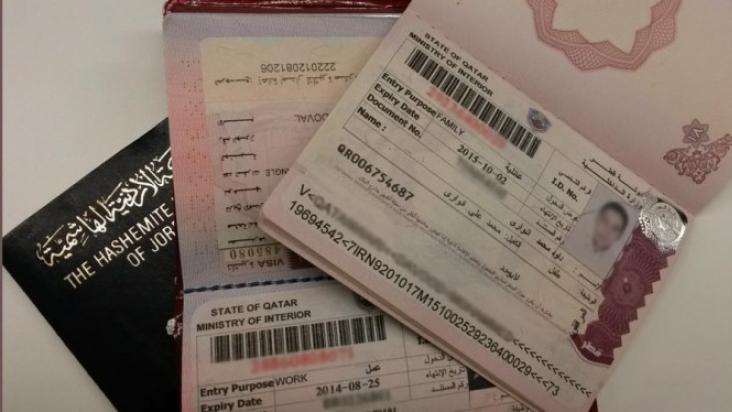 How to find out 12 digit visa number from passport qatar living altavistaventures Image collections