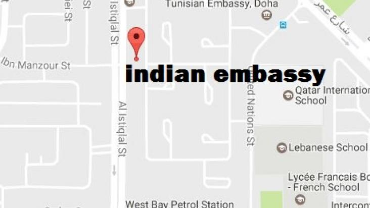 10 Steps For Indian Passport Renewal In Qatar Qatar Living