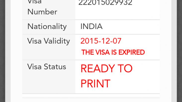Visa status ready to print but cant apply for visa qatar living altavistaventures Image collections