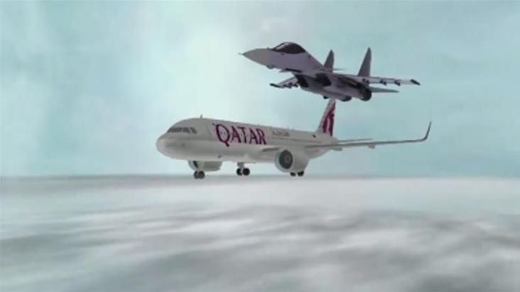 Qatar files complaint over animation of missile being fired on qatar qatar files complaint over animation of missile being fired on qatar airways plane qatar living stopboris Images