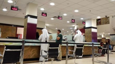 WATCH: What to do if you lose your Residency Card (Qatar ID)