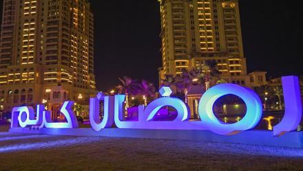 Tips to remember during Ramadan in Qatar