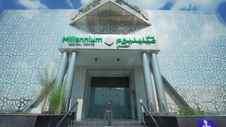 WATCH: Millennium Medical Center offers compassionate care in stress-free environment