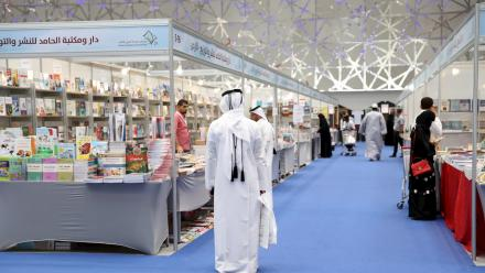 WATCH: Doha International Book Fair 2020 opens, featuring 335 publishing houses